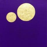 Mille grâces (31) - 2012 - 61x46 cm