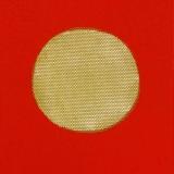 Mille grâces (23) - 2012 - 22x16 cm