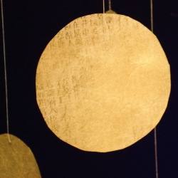 Le Chant du Monde - Détail - acryl /papier