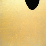 Hors Champ (1) - 2007 - 50x50 cm