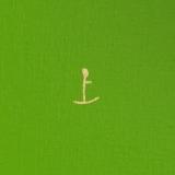 J'ai joué avec les Elfes (7) - 2014 - 35x27 cm