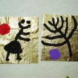 Semper Vivens 3 - 1998 - 43x34cm sur papier
