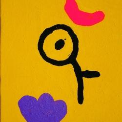 Amour et Poésie - 1996 - 18x14 cm      4
