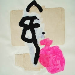 Mandarin couronné - 1995 - 50x32,5 cm