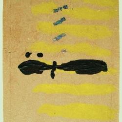 Venu d\'ailleurs - 1994 - 38x28 cm